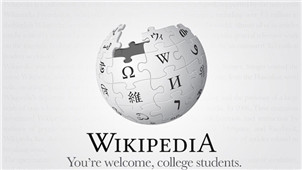 WiKi百科专区