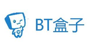 BT盒子软件专区
