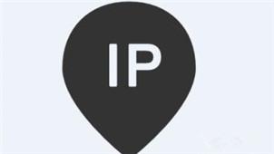 路由器IP地址查询器专区