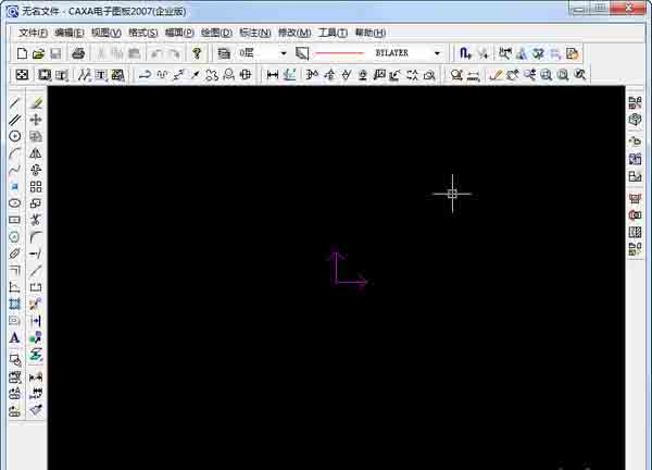 CAXA电子图板截图2
