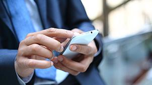 手机远程监控软件专题