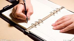 写日记大全