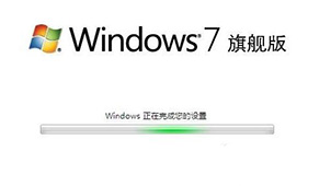 WIN7激活工具大全