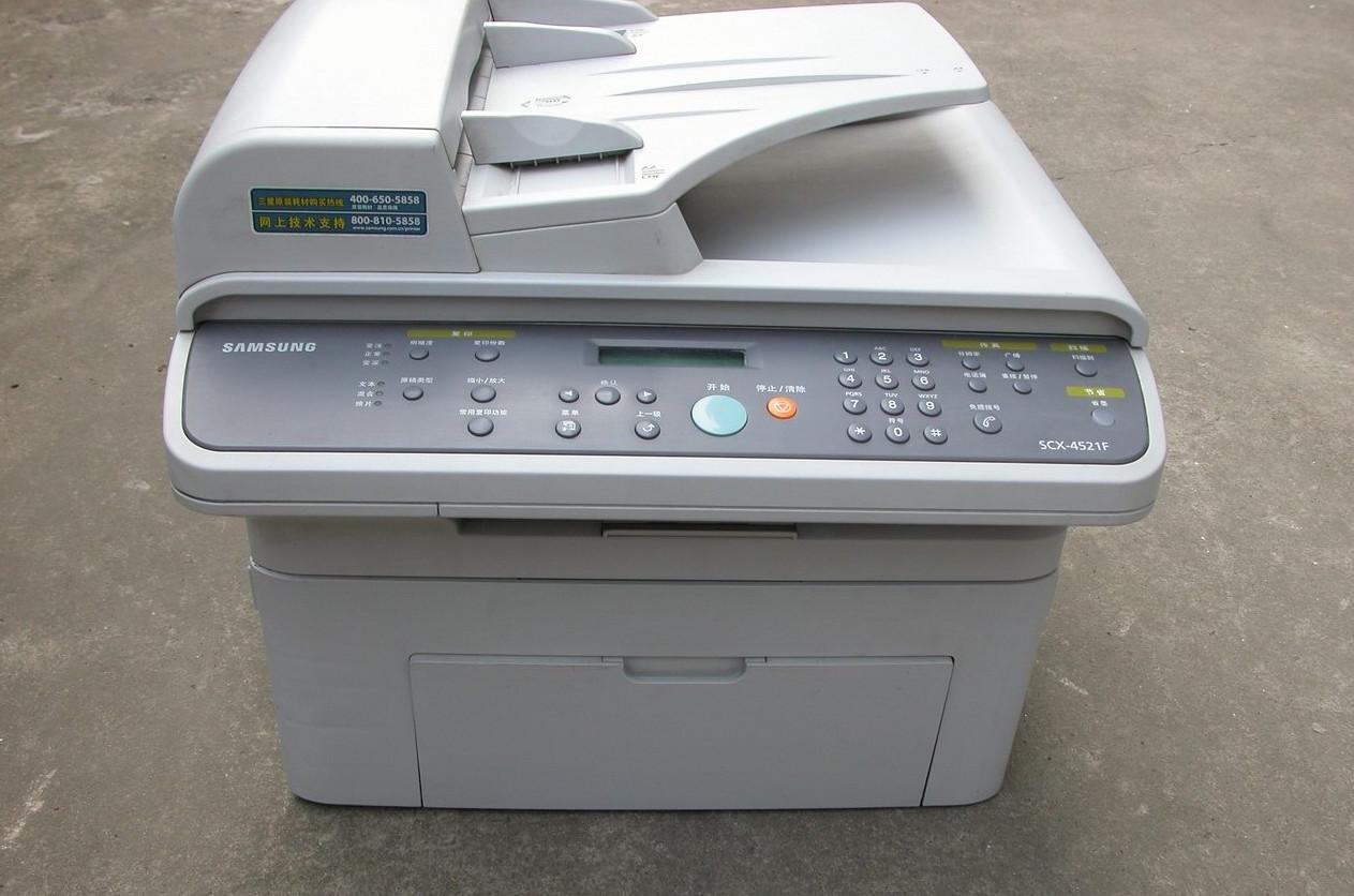 三星SCX-4521F多功能一体机扫描驱动截图1