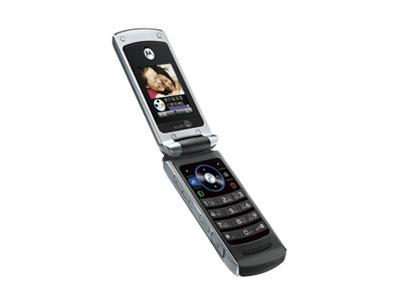 Motorola摩托罗拉 手机USB驱动截图1