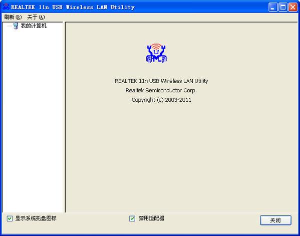 ourlink USB无线网卡驱动截图1