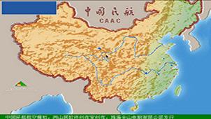 中国民航大全