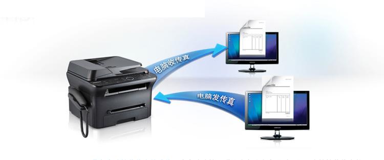 Samsung三星SCX-4623F多功能一体机扫描驱动截图1