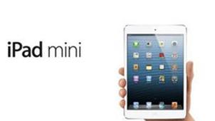 苹果mini专题