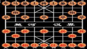 中国象棋大师专题