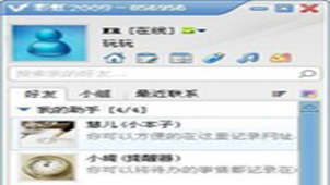 51彩虹专题