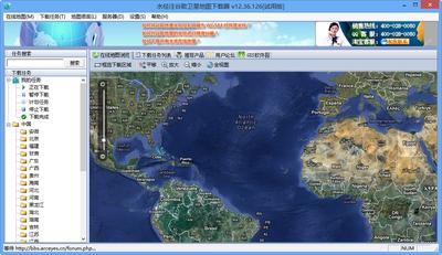 高清卫星地图大全