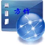 方竹网吧计费系统 2010