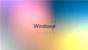 Windows7系统专区