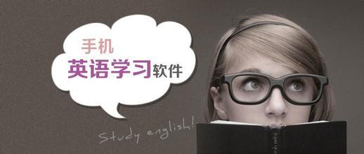 英语在线翻译发音大全