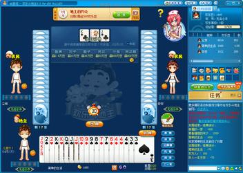 QQ游戲大廳大全