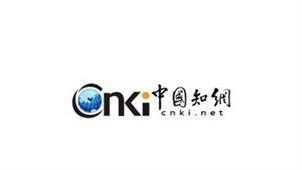 Cnki中国知网专区