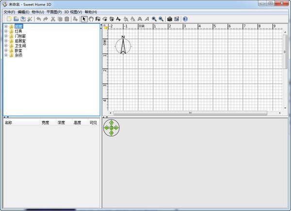 室内装潢设计软件(Sweet Home 3D)截图3