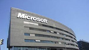 微软官网中国专题