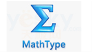 Mathtype专区