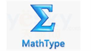 Mathtype破解版专区