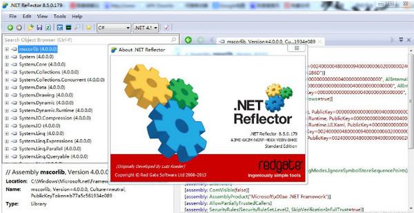 .NET Reflector截图1