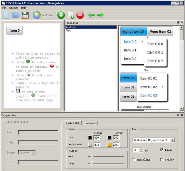 CSS3Menu(网页导航菜单制作工具)截图