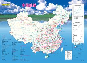 中国旅游地图大全