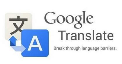 谷歌在线翻译大全
