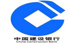中國建設專題
