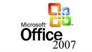 Office2007免费版专区