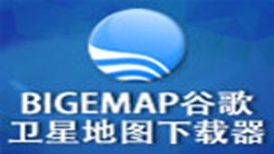 谷歌卫星地图下载器专题