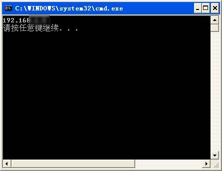 显示ip地址软件截图