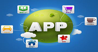 App開發專題