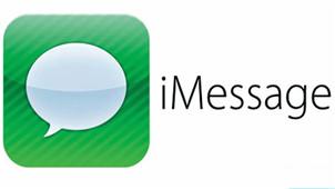 iMessage软件专区