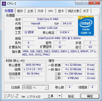 CPU-Z(64位)截图1