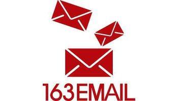 邮箱163大全