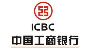 中國工商銀行專區