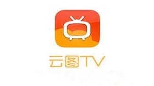 云圖TV專區