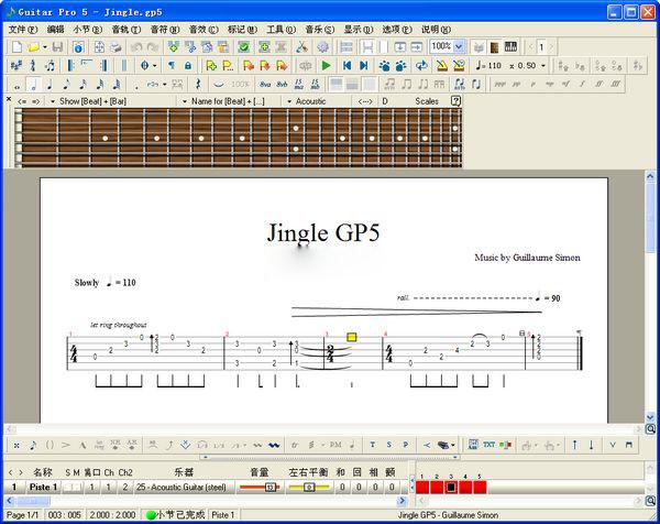guitar pro 6截图1