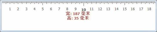 桌面刻度尺截图1
