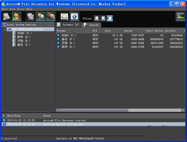 NTFS分区文件恢复工具NTFSRecovery截图1