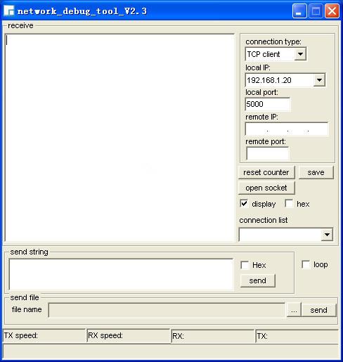 Network debug tool截图