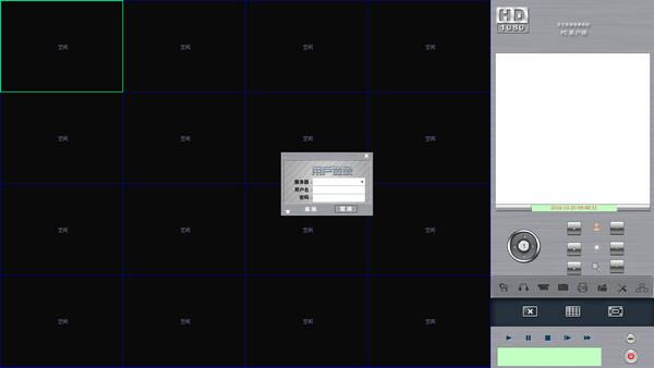 翔威视频监控软件截图1