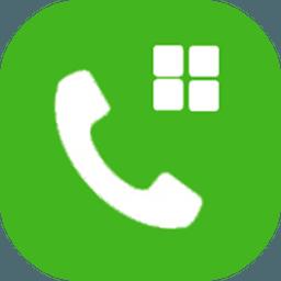胜威电话营销系统(标准版)LOGO