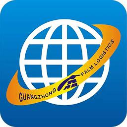 国际物流管理系统软件LOGO