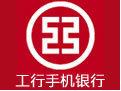 工行手机银行 For WP段首LOGO