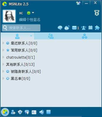 MSN截图
