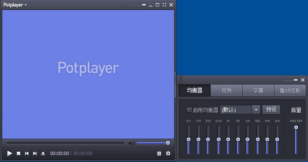 PotPlayer播放器截图