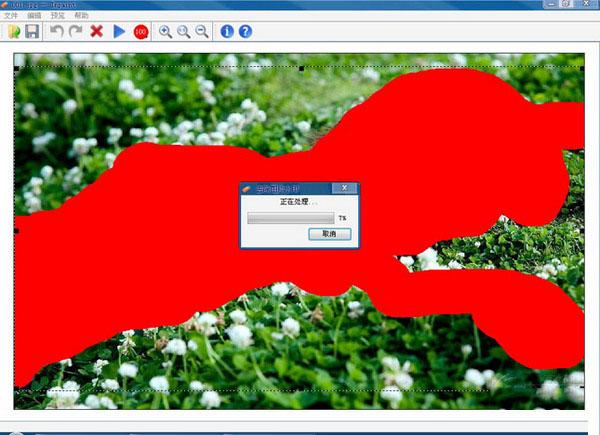 Inpaint图片去水印软件截图6